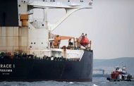 انگلیس بازنده اصلی موضوع توقیف نفتکشها
