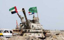 ائتلاف در حال سقوط بن سلمان در یمن میتواند برای ترامپ مشکلساز باشد