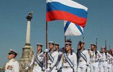 روسیه و امنیتسازی در خلیج فارس؛ اهداف و پیامدها