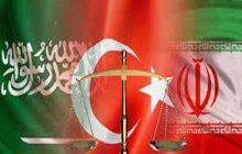 گونهشناسی تأمین امنیت در غرب آسیا؛ مقایسه ایران، عربستان و ترکیه