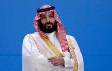 النشره: جنگافروزی سعودیها علیه ایران شکست خورد