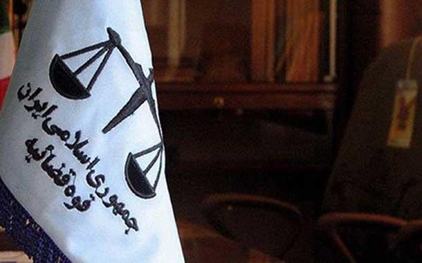 قوه قضائیه؛ رسالت بینالمللی و توان نقشآفرینی