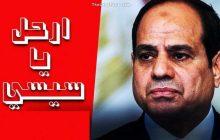 اعتراضات مصر؛ زمینه و پیامدها