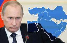 عوامل مؤثر بر انعطافپذیری سیاست خارجی روسیه در غرب آسیا