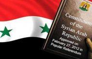 چالشهای تدوین قانون اساسی سوریه و مطلوبیتهای ایران