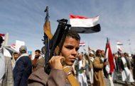 کلاف سردرگم جنوب یمن؛ عربستان و انتخابهای اشتباه