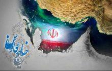 ابتکار موسوم به «صلح هرمز» و آینده شورای همکاری خلیجفارس