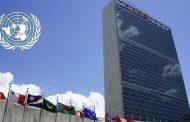 تغییر مقر سازمان ملل متحد؛ ضرورتها و الزامات
