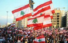 تاثیر اعتراضات لبنان بر جایگاه داخلی و منطقه ای حزب الله