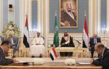 سیاست خارجی عربستان: منازعه و همکاری