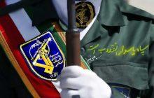 راهبردهای بازدارندگی در سپاه پاسداران انقلاب اسلامی