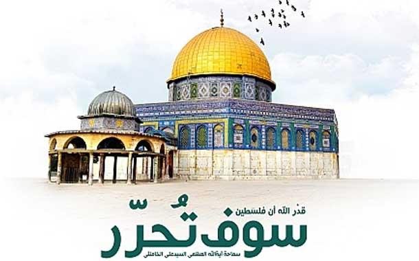 تحولات منطقهای و آرمان فلسطین