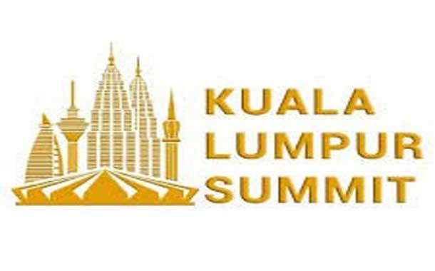 اجلاس کشورهای اسلامی در کوالالامپور؛ چالشها و فرصتها