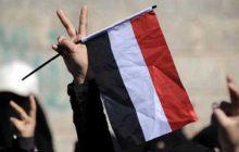 یمن در سال 98؛ انصارالله و شگفتانه موشکی-پهپادی