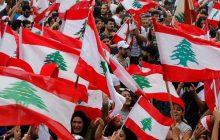 لبنان در سال 1398؛ افول حریریسم
