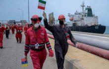 چگونه نفتکش های ایرانی سقف هژمونی آمریکا را فروریختند؟