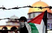 123 سال منازعه بر سر فلسطین؛ دگرگونسازی یا مدیریت؟