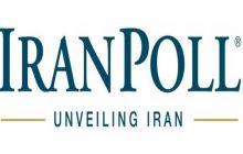 ارزیابی گرایش افکار عمومی ایران در سیاست خارجی