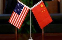 گلوبال ریسرچ: ترامپ به دنبال تشدید درگیری با چین به روشهای مختلف است