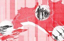 مقابله با ایران در ناحیه خاکستری