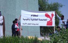 هیل: مشکلات عراق ریشه در سیستم سهمیهبندی تحمیل شده در سال ۲۰۰۳ دارد
