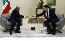 علل و پیامدهای استعفای دولت لبنان و سناریوهای پیشِ رو