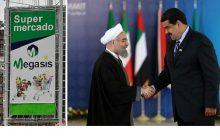 ونزوئلا به عنوان مدلی از حضور اقتصادی ایران در آمریکای لاتین