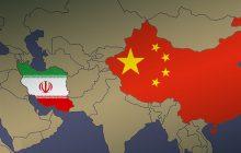 همکاری راهبردی ایران و چین و مطلوبیت کشورهای حاشیه جنوبی خلیجفارس