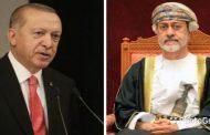 نقشآفرینی ترکیه در خلیج فارس و روابط دو جانبه با عمان