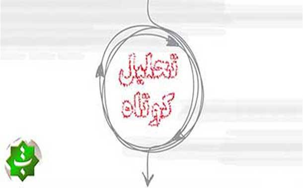دشواری سیاستورزی تهران در دوگانه باکو و ایروان