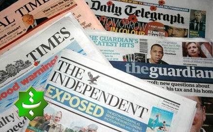 تیتر یک مهمترین روزنامههای غربی(۱۴و۱۵مهر۹۹)
