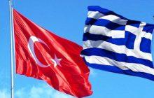 ترکیه-یونان؛ منازعه در مدیترانه شرقی