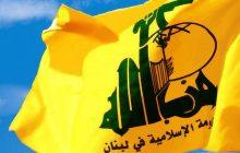 ارزیابی اندیشکده «ضدتروریسم» از گستره نفوذ جبهه مقاومت