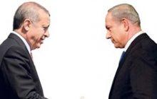تلاش ترکیه برای بهبود روابط با رژیم صهیونیستی؛ اهداف و پیامدها