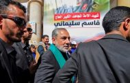 چرایی اتهامزنی مقامات دولت مستعفی یمن به ایران و انصارالله