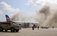 حمله به فرودگاه عدن؛ نشانه ها و پیامدها