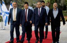 جدیدترین نظرسنجی انتخابات رژیم صهیونیستی