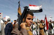 یمن در سال ۱۳۹۹؛ رویدادها و روندها