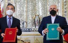توافق ایران و چین؛ دستاورد پکن در خلیج فارس