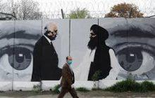 افغانستان در سالی که گذشت، روندها و رویدادها