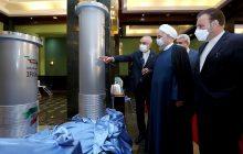 ارزیابی شورای روابط خارجی از حادثه نطنز
