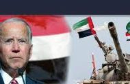 سیاست بایدن در یمن، ارمغانآور جنگهای بیشتر