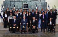 کابینه جدید رژیم صهیونیستی و چشمانداز پیشرو