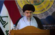 تأملی بر اعلام انصراف مقتدی صدر از شرکت در انتخابات آتی عراق